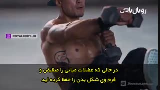 آموزش حرکت بدنسازی - شکم بوکسوری
