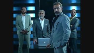 دانلود فصل دوم سریال عالیجناب قسمت اول /لینک درتوضیحات