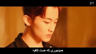 ❤موزیکـ ویدیویـ محشر BOSS از Nct U+زیرنویس فارسی چسبیده❤
