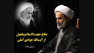 اسلام برای تمام مسائل دنیا نظر دارد