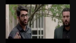 دانلود کامل فیلم لونه زنبور با بازی محسن کیایی و پژمان جمشیدی + تیزر فیلم
