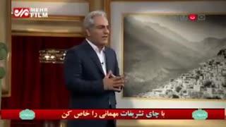 مهران مدیری: وقتی هواپیما سقوط میکنه کاش به عذرخواهی اکتفا کنیم