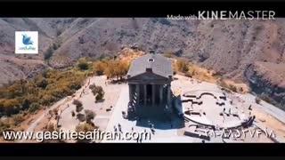 سفری به ارمنستان در 4 دقیقه