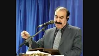 دلبر چموش... شعرخوانی انجمن ادبی هالو