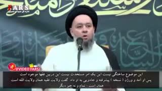 اهانت فرقه شیرازیها به دفاع مقدس/ افشاگری پناهیان درباره نقشه راهبردی شیعه انگلیسی