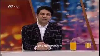 گفتگوی شنیدنی رضا رشیدپور با گوهر خیراندیش/مهریه جالب و متفاوت گوهر خیراندیش