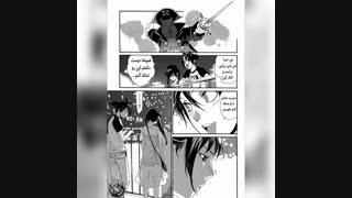 مانگا نوراگامی چپتر 41 فارسی