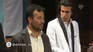 مستند یک لقمه نون با حضور محمد ابراهیم براتی