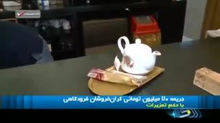 بخش خبری 20:30: اعلام خبر بازداشت اسفندیار رحیم مشایی