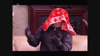 سریال ویلای من - قسمت 32