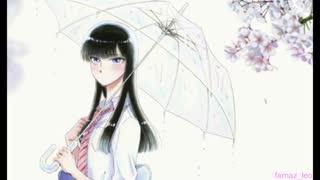 یه آهنگ بی کلام  از انیمه در حال پخش (恋は雨上がりのように Koi wa Ameagari no You ni-پس از باران-After the Rain)