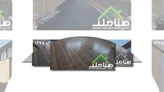 خرید فروش سوله در ناحیه صنعتی دهک کد1278