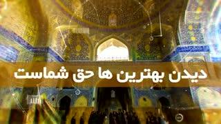 سال نو بر تمام مردم ایران مبارک باد