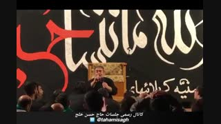 روضه حضرت رقیه (س)  #حاج_حسن_خلج کربلای معلییکشنبه : ۲۷ / اسفندماه / ۱۳۹۶