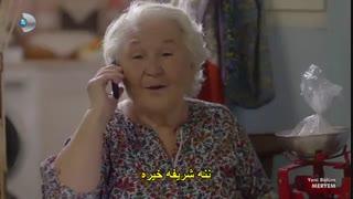 سریال مریم قسمت 8 Meryem (ترکی)