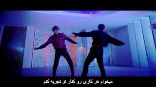 موزیک ویدیو محشر Look از GOT7+زیرنویس فارسی چسبیده