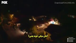 سریال حکایت ما قسمت 26 Bizim Hikaye (ترکی)
