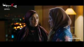 فیلم دختر : سکانس درد و دل های ستاره