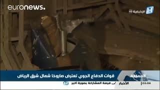 حوثیهای یمن هفت موشک به خاک عربستان شلیک کردند