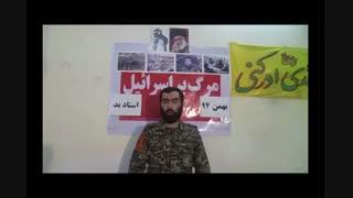سخنرانی فرمانده گروهان کربلایی حسین آزاد درباره استاد بد #مدافعان_حرم #قدس #حسین #آزاد #حسین_آزاد #فرمانده_گروهان