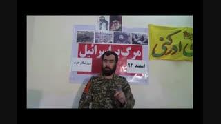 سخنرانی فرمانده گروهان کربلایی حسین آزاد درباره ورزشکار خوب #مدافعان_حرم #قدس #حسین #آزاد #حسین_آزاد #فرمانده_گروهان