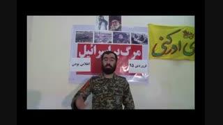 سخنرانی فرمانده گروهان کربلایی حسین آزاد درباره انقلابی بودن #مدافعان_حرم #قدس #حسین #آزاد #حسین_آزاد #فرمانده_گروهان
