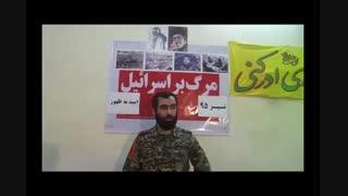 سخنرانی فرمانده گروهان کربلایی حسین آزاد درباره   امید به ظهور #مدافعان_حرم #قدس #حسین #آزاد #حسین_آزاد #فرمانده_گروهان