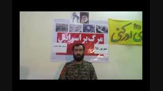 سخنرانی فرمانده گروهان کربلایی حسین آزاد درباره جریان های سیاسی #مدافعان_حرم #قدس #حسین #آزاد #حسین_آزاد #فرمانده_گروهان
