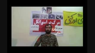سخنرانی فرمانده گروهان کربلایی حسین آزاد درباره فرهنگ عاشورایی #مدافعان_حرم #قدس #حسین #آزاد #حسین_آزاد #فرمانده_گروهان