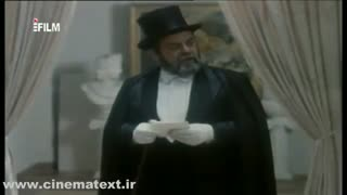 تیزر فیلم سینمایی کمال الملک (علی حاتمی 1362)