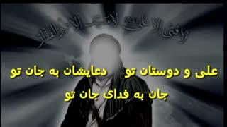 حضرت علی (ع) محمد غلامزاده