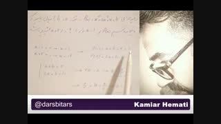 حل نمونه سؤال ریاضی (حسابان)