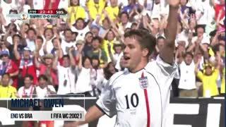 گل مایکل اوون به برزیل در جام جهانی 2002