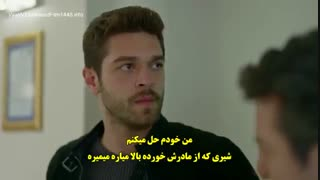 سریال مریم قسمت 15 Meryem (ترکی)