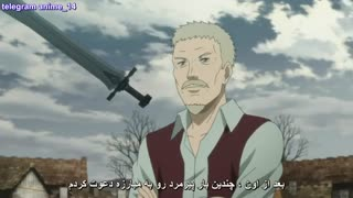 انیمه شبدر سیاه قسمت نهم (با زیرنویس فارسی)