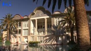 فیلم معرفی دیدنی های شیراز - بادساگروپ