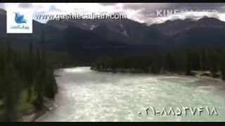 ویدیویی بسیار دیدنی از کانادا