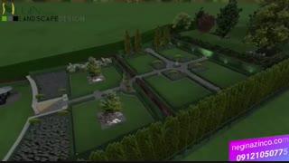 طراحی باغ ایتالیایی