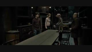 قسمت ۷ فیلم هیجان انگیز «2010» Harry Potter and the Deathly Hallows «هری پاتر و یادگاران مرگ» با دوبله فارسی