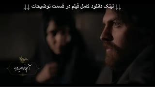 قسمت هشتم فصل سوم شهرزاد (کامل و قانونی) سریال 8 (3)