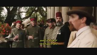 فیلم  The Promise زیرنویس چسبیده فارسی