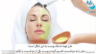 درمان چروک صورت به صورت طبیعی