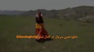 دانلود سریال آنام - قسمت 43