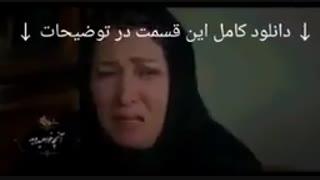 دانلود سریال شهرزاد 3  قسمت 9 نهم (شهرزاد ۹) full hd