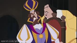 انیمیشن پوکوهانتس2