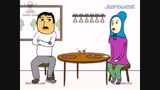 جدیدترین انیمیشن سوریلند -پرویز و پونه: کاربرد اینستاگرام