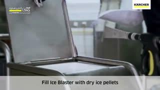 فروش دستگاه شستشوی فشار قوی یخ خشک | آیس بلاست صنعتی | ice blast