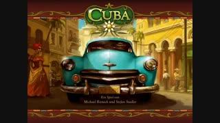 آهنگ کوبائی  ساخته خوزه فرناندز guantanamera