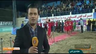 قهرمانی لوکوموتیو ازبکستان در مسابقات فوتبال ساحلی اوراسیا در یزد