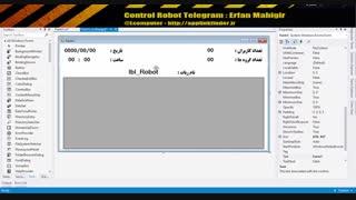 کنترل ربات تلگرام - قسمت دوم